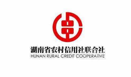 2020年湖南农商行招聘考试视频录播课(最新上线)